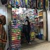 チテンジお買い物&モスク観光