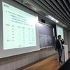 早稲田大学で「アルゴリズムとデータ構造」の特別講義を行いました