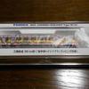 ✨新製品✨  TOMIX三陸鉄道36-700形「岩手県×イシツブテ」ラッピング列車