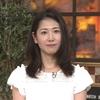 「ニュースウォッチ9」5月23日(火)放送分の感想