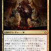 赤黒の神話レアの歴史