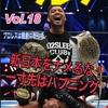 Vol.18《WK感想伝①〜KENTA襲撃編》