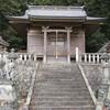 沢観音寺裏の湯坂の探索