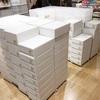 【朗報!!】無印良品の店頭でホワイトグレーのPPケースが買える!
