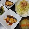 ぶりの照り焼き、味噌汁、白菜漬物サラダ