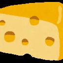新しいチーズ〜マキシマリストへの道〜