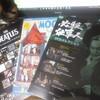 「必殺仕事人DVDコレクション59号」は8月1日発売でした。