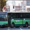 11/13 秋田・盛岡・大館