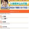 ユーエムカードは東京都中央区銀座1-14-7の闇金です。
