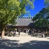 【食べ歩記】熱田神宮の厳かさを感じ、門前のあつた蓬莱軒のひつまぶしを美味しく頂きました