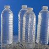 飲みやすい7WATER(セブンウォーター)水素水キット