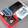 オススメの「大容量ACアダプター付」セルフパワー4ポートUSB3.0ハブ。