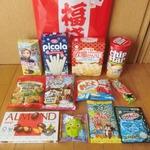 【お得】 お菓子の福袋 980円 | お菓子12点セット / ヴィレッジヴァンガード 福袋2020【寿美屋】