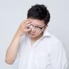 [ま]網膜光凝固術をやってみた〜効果・費用・医療保険とか〜 @kun_maa