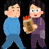 李淑姫(2006.8)虎明本狂言集における「ウと思う」の用法:推量・意志の助動詞「ウ」との比較