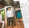 Forbes Japan 11月号「私がこの起業家に投資した理由」にCEO洛西のインタビューが掲載されました