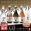 勝手に歯を削られたのですが、沢の鶴特別純米酒兵庫県播州産山田錦生貯蔵酒を呑みました。