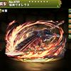 【パズドラ】焔剣リオレウスの入手方法や入手場所、スキル上げや使い道情報!