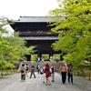 南禅寺の新緑!三門と法堂で撮影【2019年版】