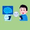 Google Apps Scriptを使ってSlackに自動で定期通知をする方法(コピペでOK)