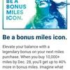 アラスカ航空マイル購入で40%ボーナスマイルキャンペーン!