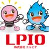 新生活にもお勧め、関東最安級の電気「エルピオでんき」に申し込んでみた