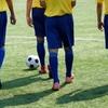 【サッカー】2020年限定で交代枠が5人に拡大!リーグ戦再開に向けて