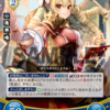 shinonoの戦術理論 カード編 好きなテキストを挙げる 青編