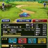 level.726【育成】新生転生じめじめバブル&とくぎ試し撃ち