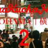 【ペチャクチャナイト横浜 vol.2】1/18開催