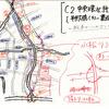 地理アウトプット C2中央環状線 平井大橋インター〜葛西JCT