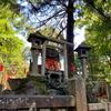 稲荷山⑫:静寂の間ノ峰荷田社神蹟と伊勢大神