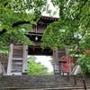 100名城の旅・その36〜久保田城