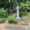 【福岡県宮若市】竹原古墳