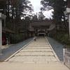 LCCで高野山へ 金剛峰寺