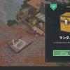 【マイダン】キャンプで一服、鍛冶屋さんガチャ【MinecraftDungeons】#1.2
