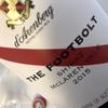コアラの国 南オーストラリア州 マクラーレン・ヴェイルの赤ワインが美味しかった! 2000円前後のコスパワインを探している方は必見!