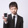 iPhone SEで今ぼくが使っているオススメケースをご紹介