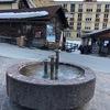 スイスの温泉でほっこりできた!!!