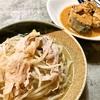 白菜と豚バラ肉蒸し (中国妻料理)