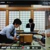 藤井聡太七段:棋聖戦一次予選で東和男八段、伊奈裕介六段に連勝!