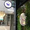 Jiizu Hostel @ Taipei 台北