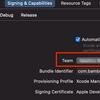 Bitriseを使ってFirebase Test LabでiOSアプリのUIテストを実行できるようにする方法