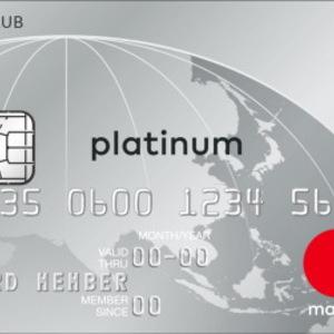 年会費3,000円の激安プラチナカードである、TRUST CLUB プラチナマスターカードを徹底解説!そのメリットやデメリットとは?
