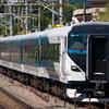 10/11  E257系2000番台NA-11編成 臨時回送