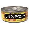 【教えてもらう前と後】6/23 春風亭昇太さん「タイカレー缶焼きそば」の作り方