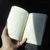 「DRMが電子書籍のガンだ!」という読者に対する業界関係者の反応