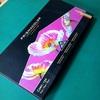 【色鉛筆】 抜群の発色 プリズマカラー