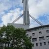 タワーホール船堀・タワー展望室(船堀タワー) @東京都江戸川区船堀