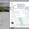 ブログ初心者向け!Googleマップをはてなブログに埋め込んでみた